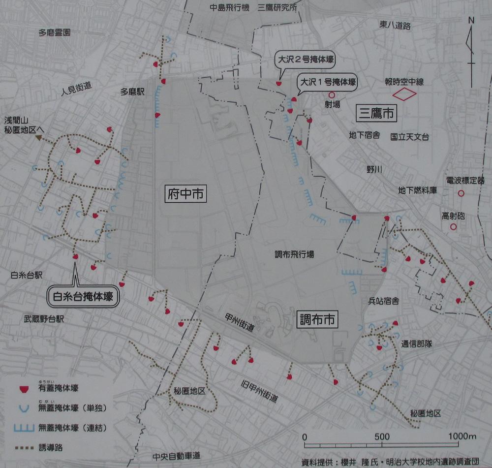 調布飛行場地図02