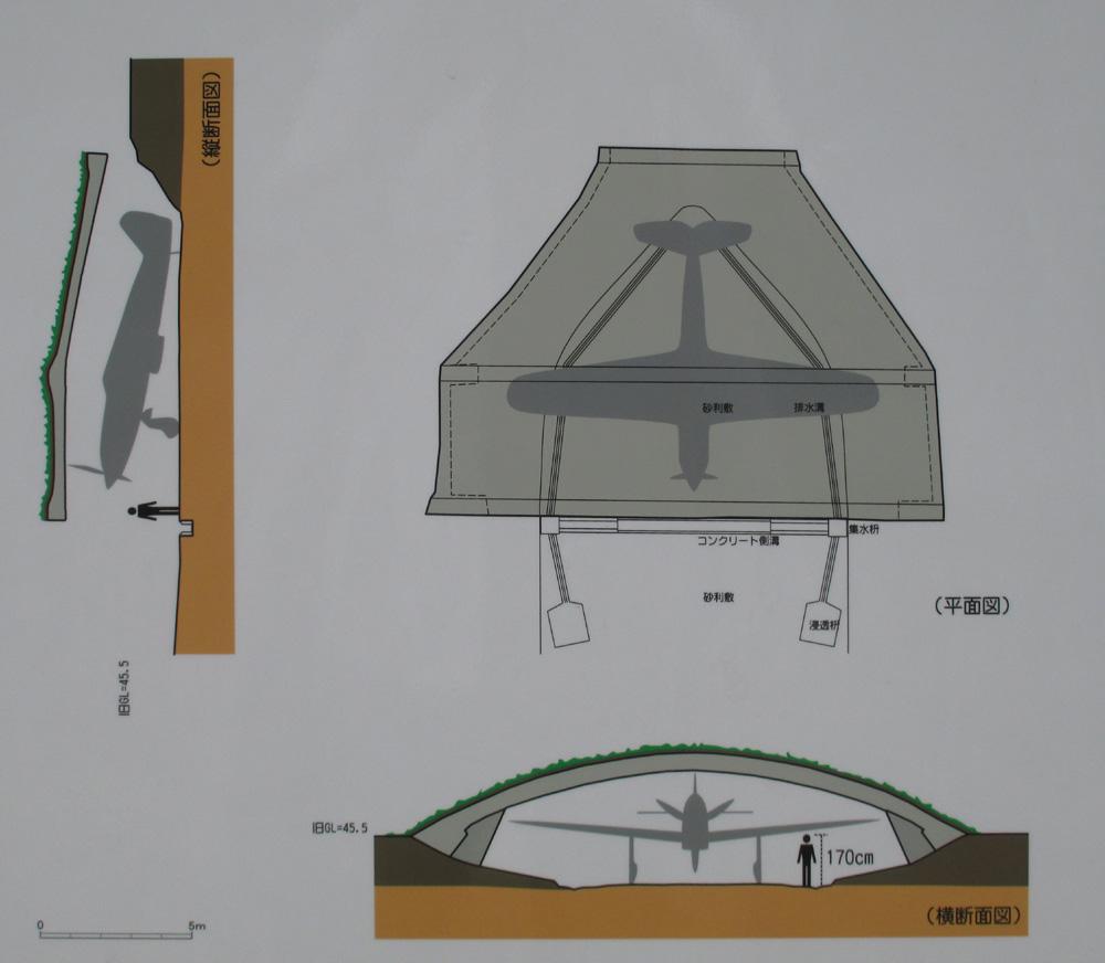 調布飛行場 005-3
