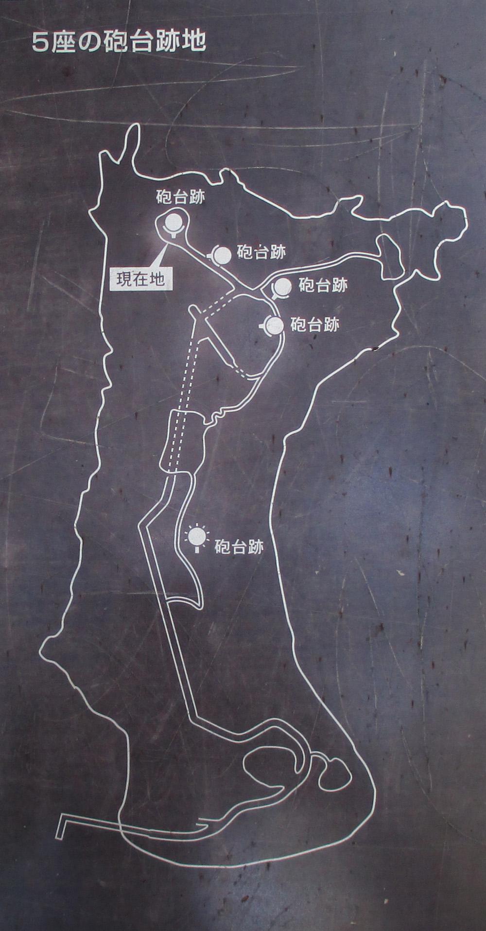 猿島 004-0