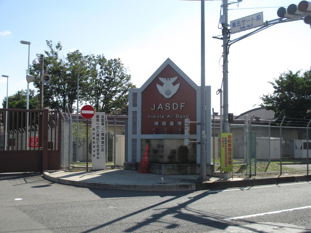 横田基地日米交流祭2015 000-2