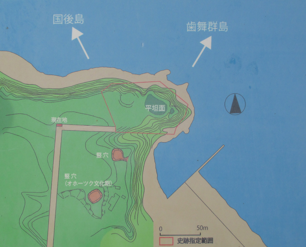 根室半島 001-2
