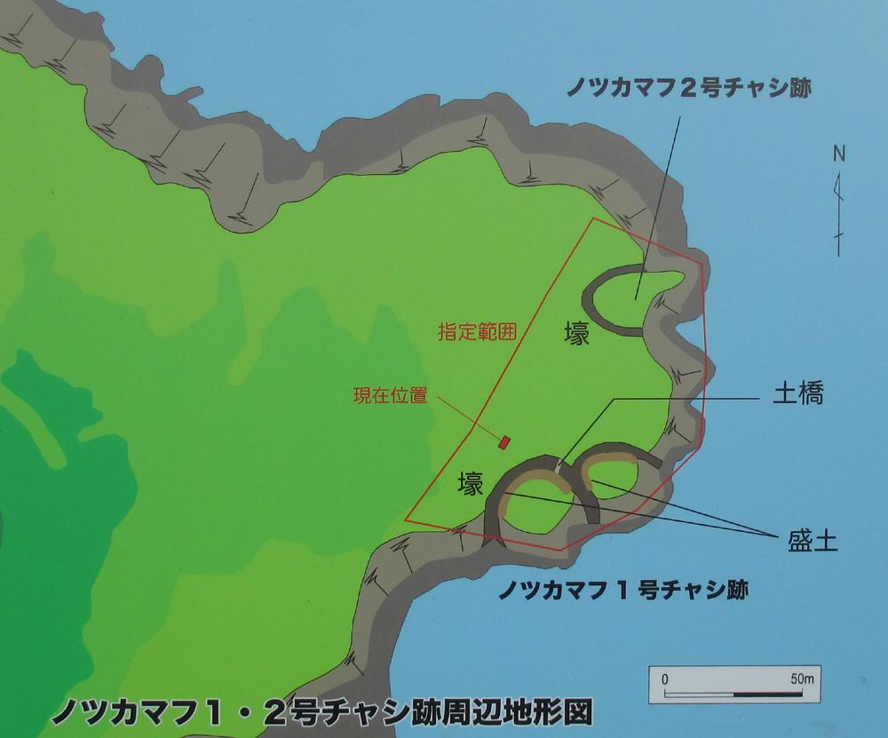 根室半島 002-2
