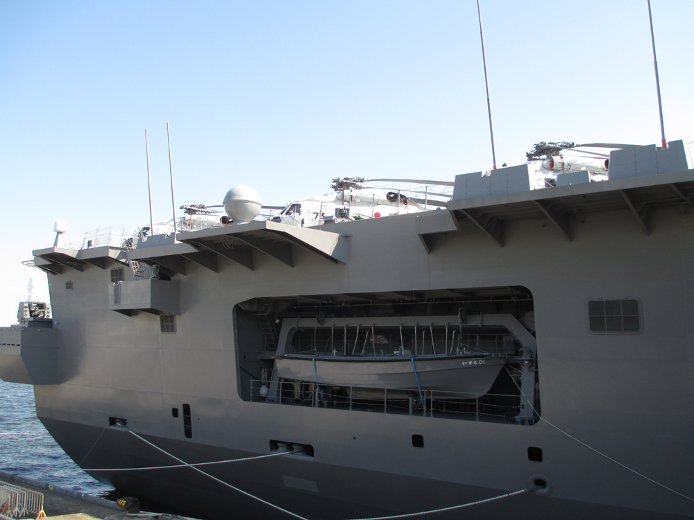 護衛艦いずも 005-01