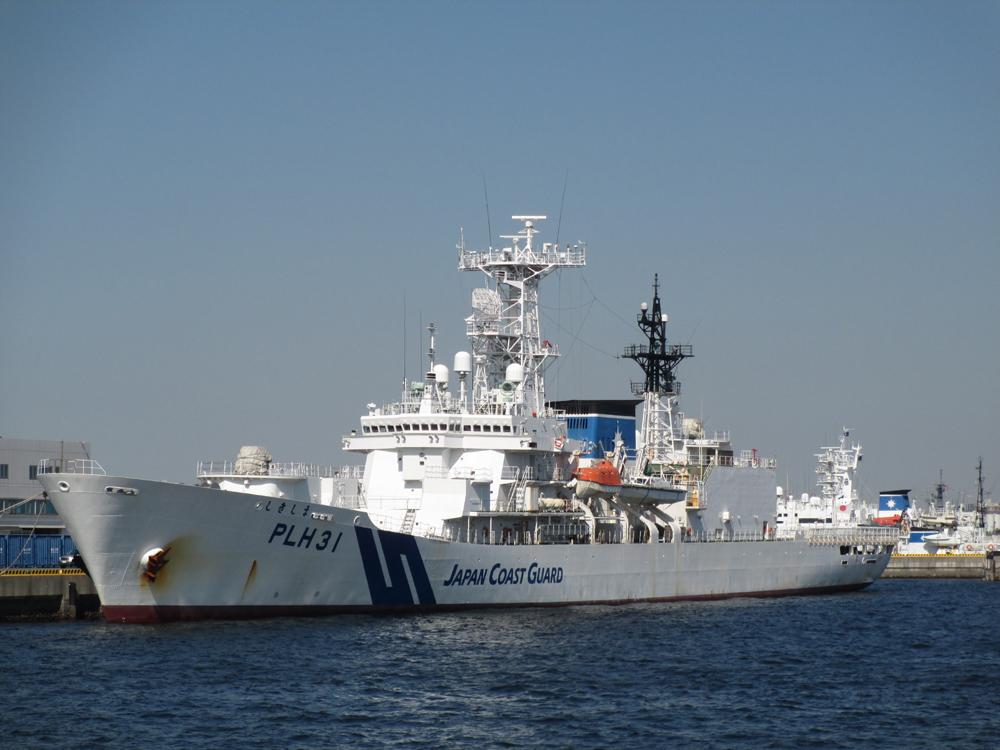 横浜海上保安部 001-01