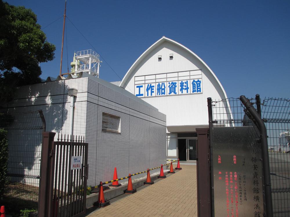 横浜海上保安部 003-01