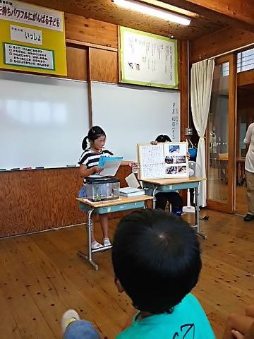 gakusyuuhappyoukai2015-1.jpg
