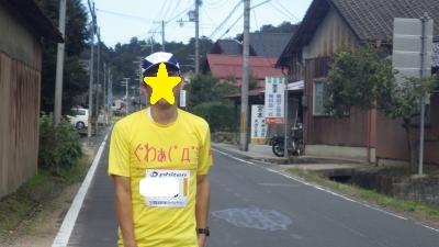 004_convert_20150921193333.jpg