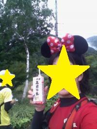 1232_convert_20151004232924.jpg