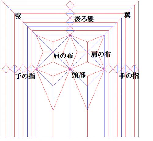 20150907天使 - コピー