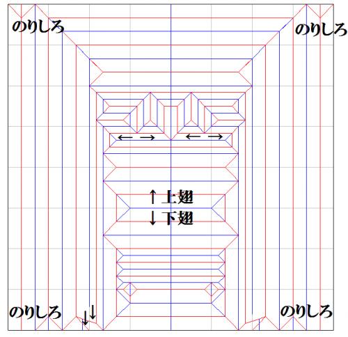 20150916蝶
