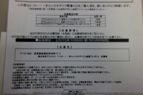 DSC07020.jpg
