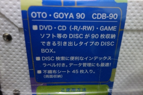 DSC07122.jpg