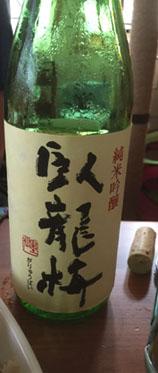151009_0927garyubai.jpg