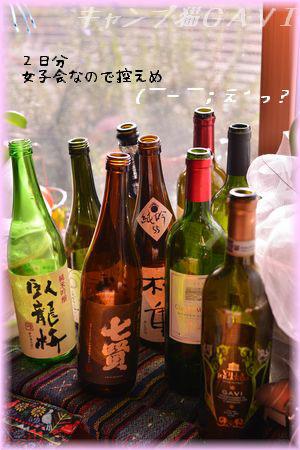 151009_0928_sake.jpg
