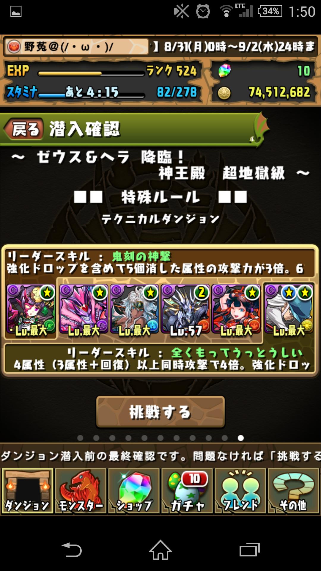 Screenshot_2015-09-01-01-50-08.png