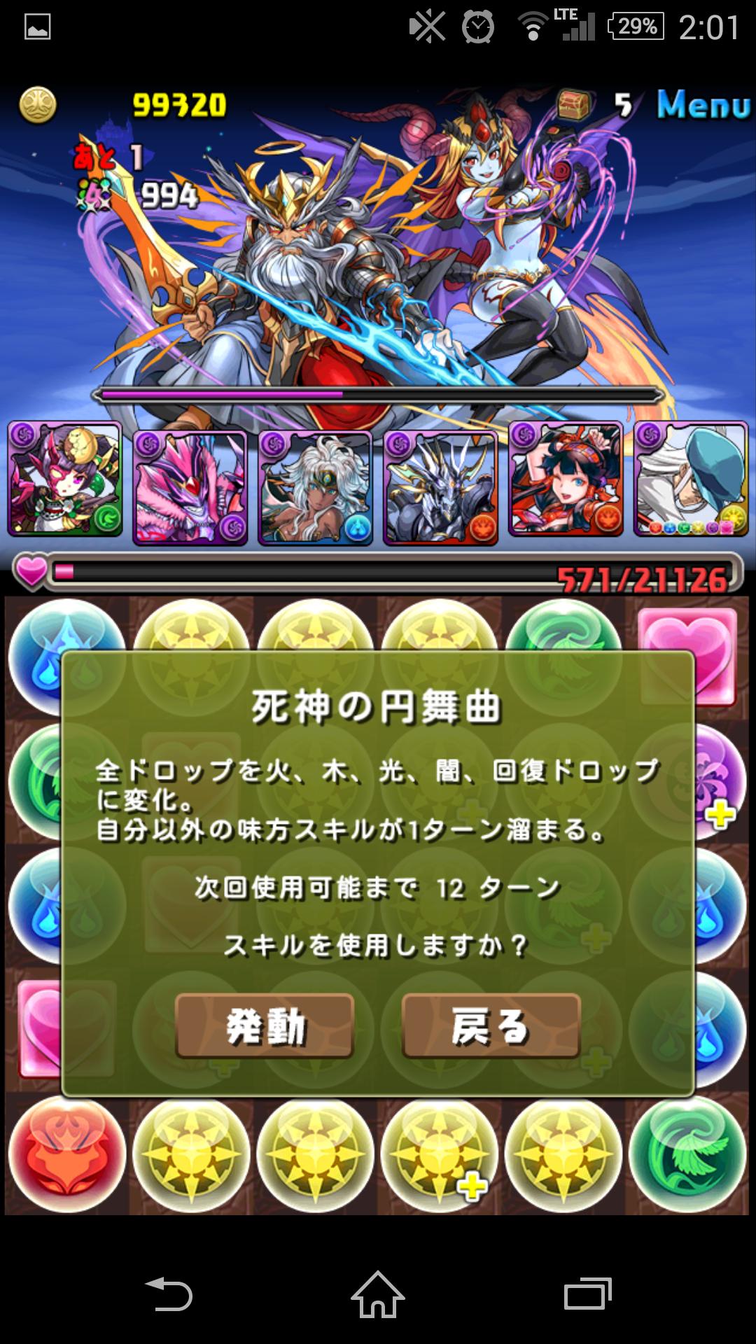 Screenshot_2015-09-01-02-01-19.png
