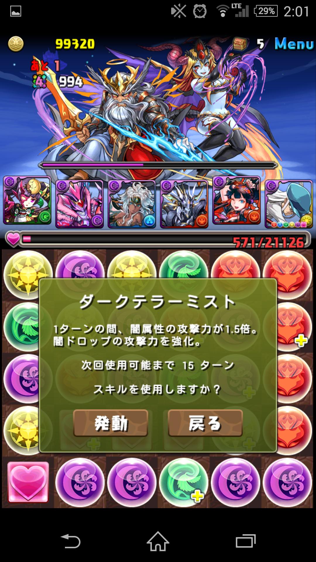 Screenshot_2015-09-01-02-01-27.png