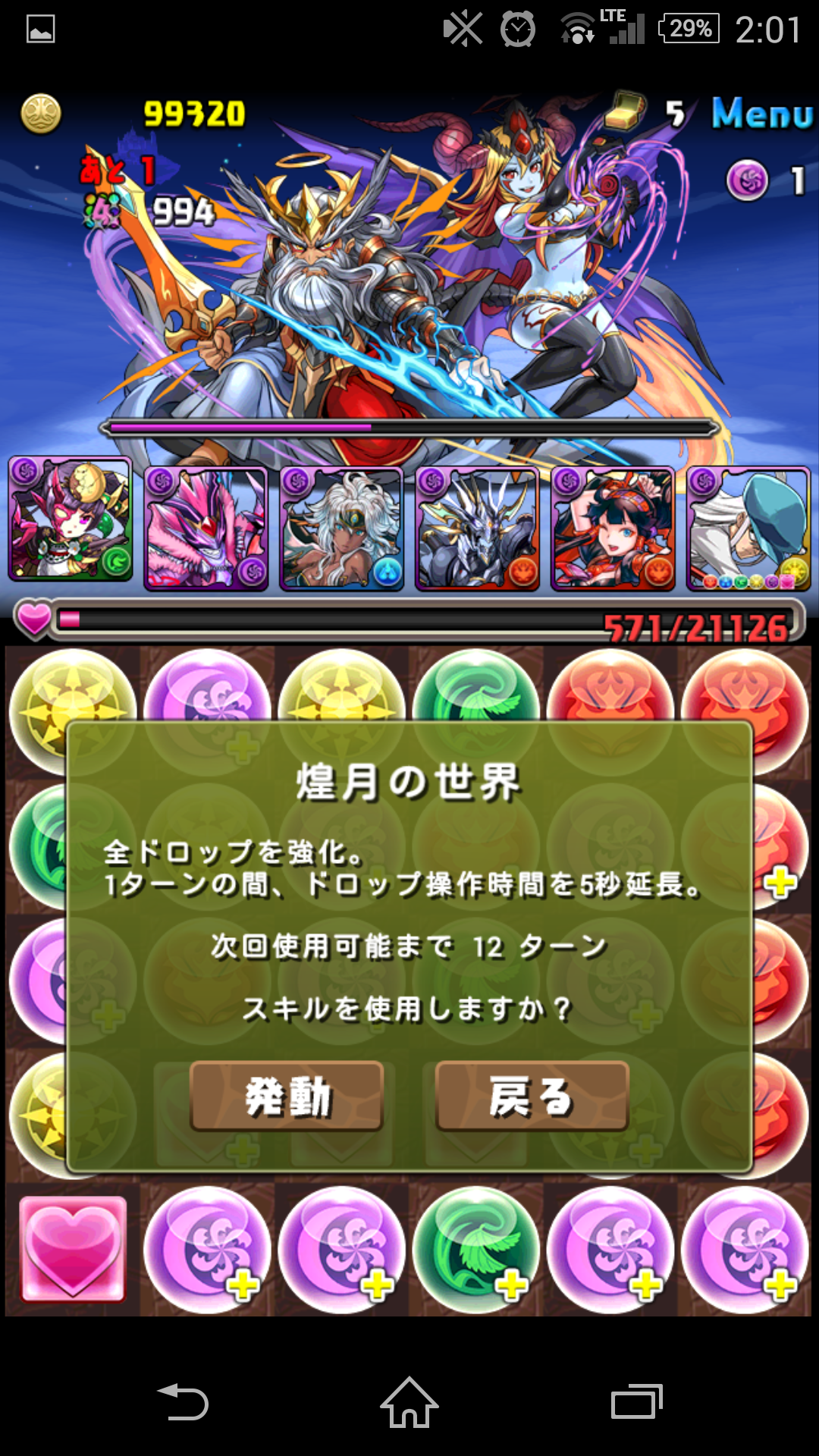 Screenshot_2015-09-01-02-01-34.png