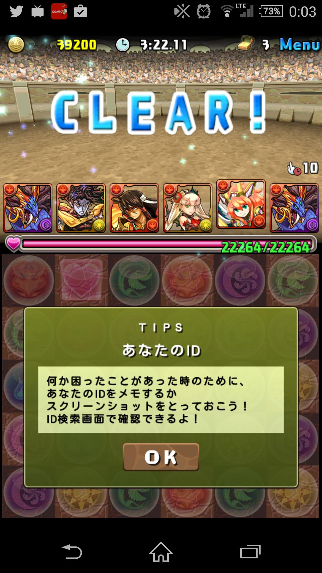 Screenshot_2015-09-11-00-03-43.png