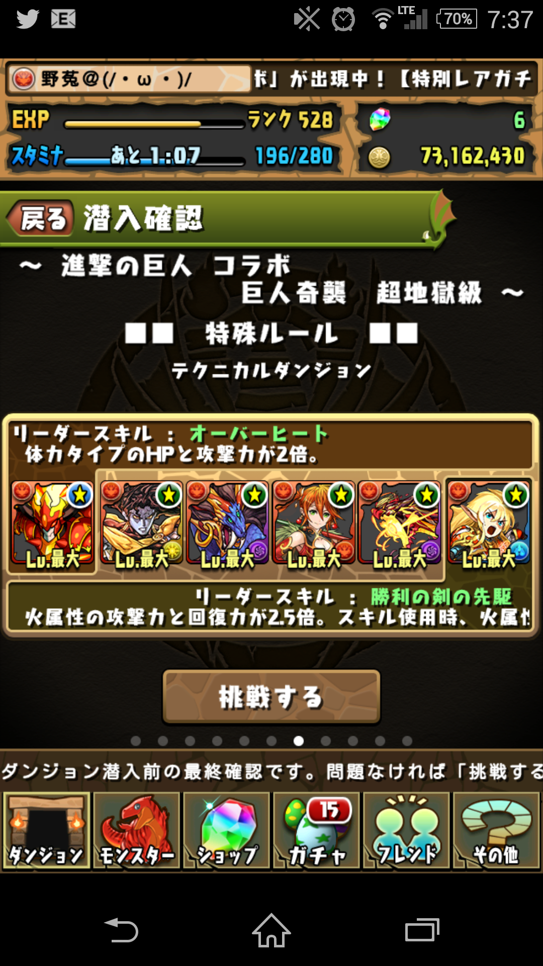 Screenshot_2015-10-03-19-37-35.png
