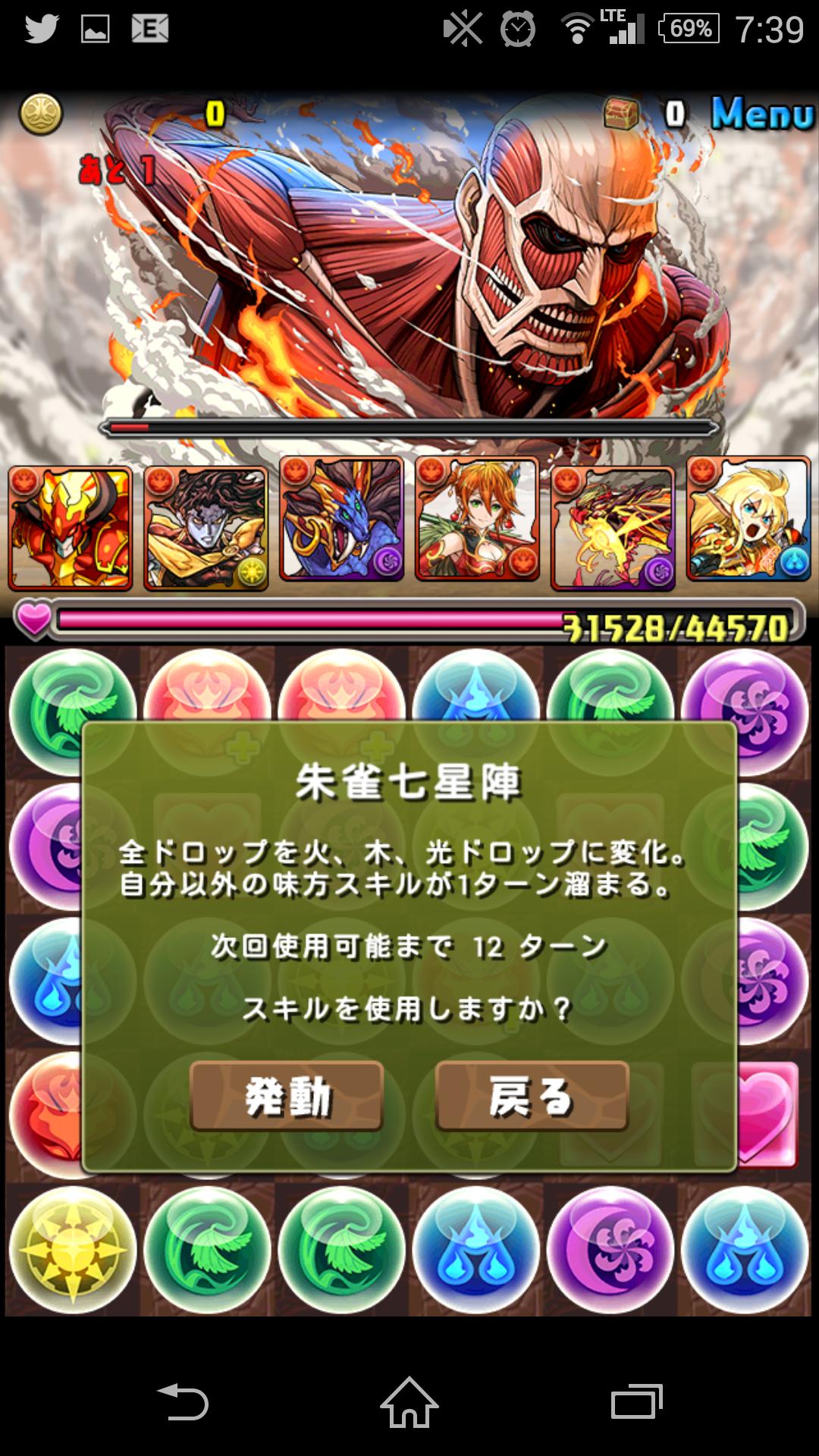 Screenshot_2015-10-03-19-39-29.png