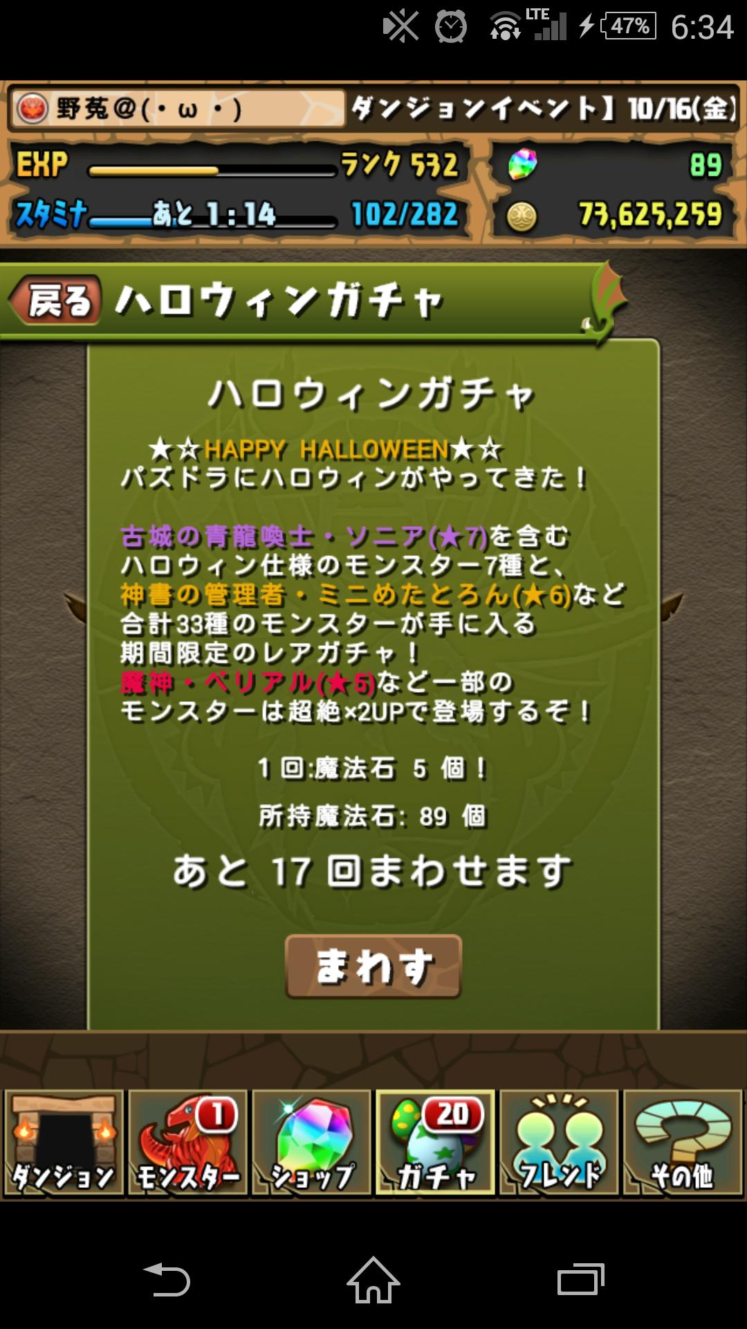 Screenshot_2015-10-22-18-34-57.png