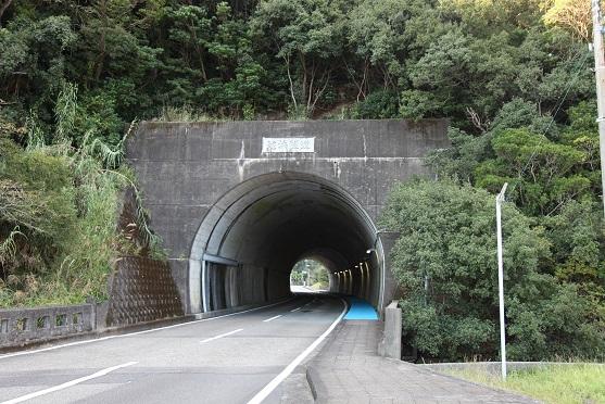鯨浜トンネル