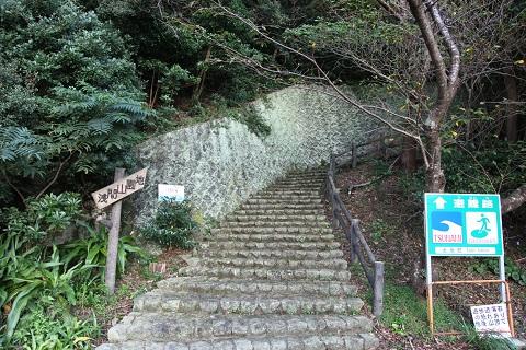 浅間山園地