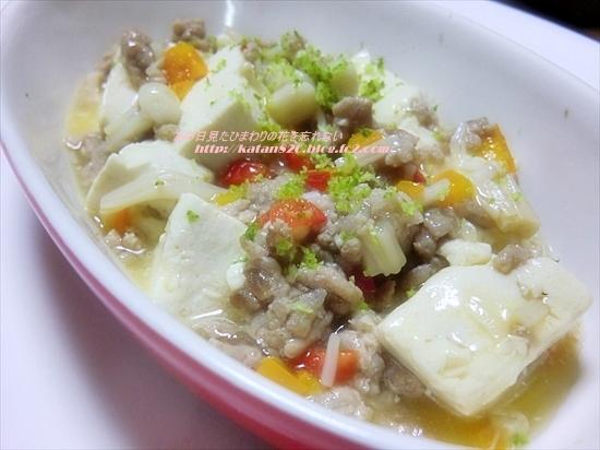 カラフルマーボー豆腐♪