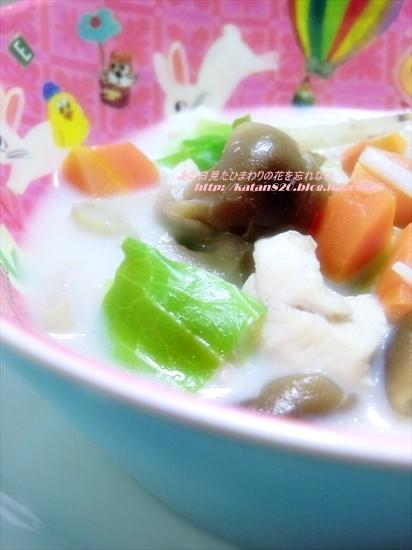 ささ身と具だくさん野菜の豆乳スープ♪
