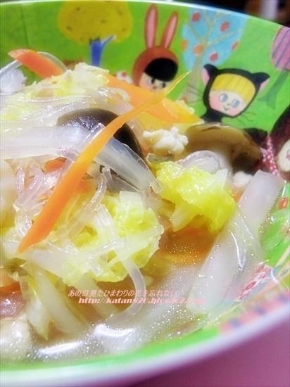 春雨と白菜の具だくさんスープ♪