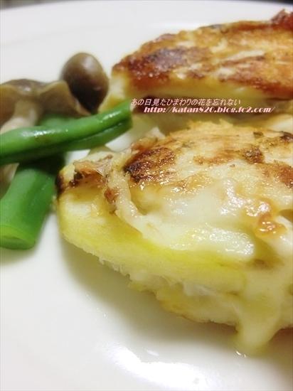 鶏ささ身のりんご&チーズはさみ焼き♪