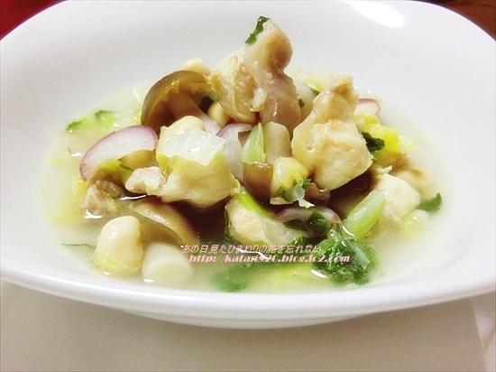 鶏ひざ軟骨と野菜のスープ♪