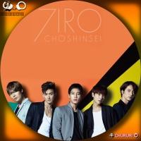 7IRO(初回限定盤C)汎用