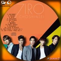 7IRO(初回限定盤C)