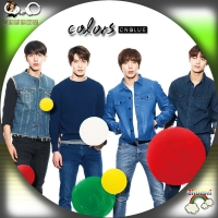 CNBLUE colors(初回限定盤B)汎用