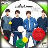 CNBLUE colors(初回限定盤B)