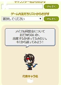 natukashi.jpg