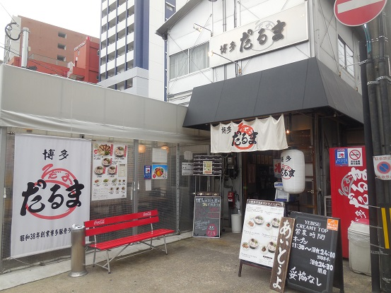 DSCN4985daruma.jpg