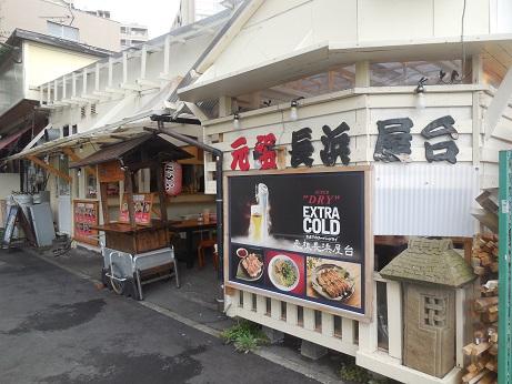DSCN4998nagahamaya.jpg