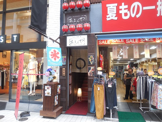 DSCN5090amamiya.jpg