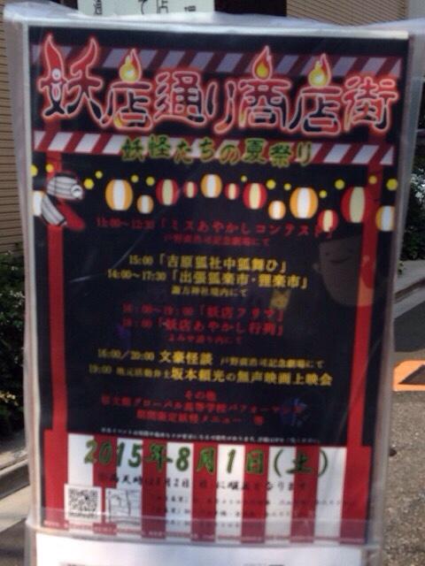 fc2blog_2015082620554501c.jpg