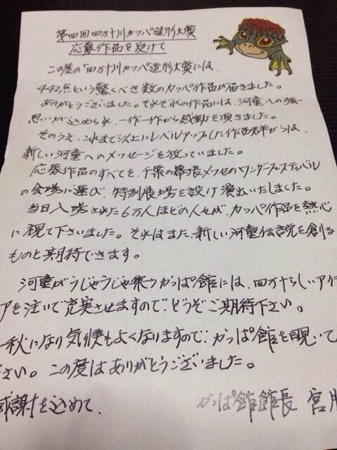 fc2blog_20150921182454f4b.jpg