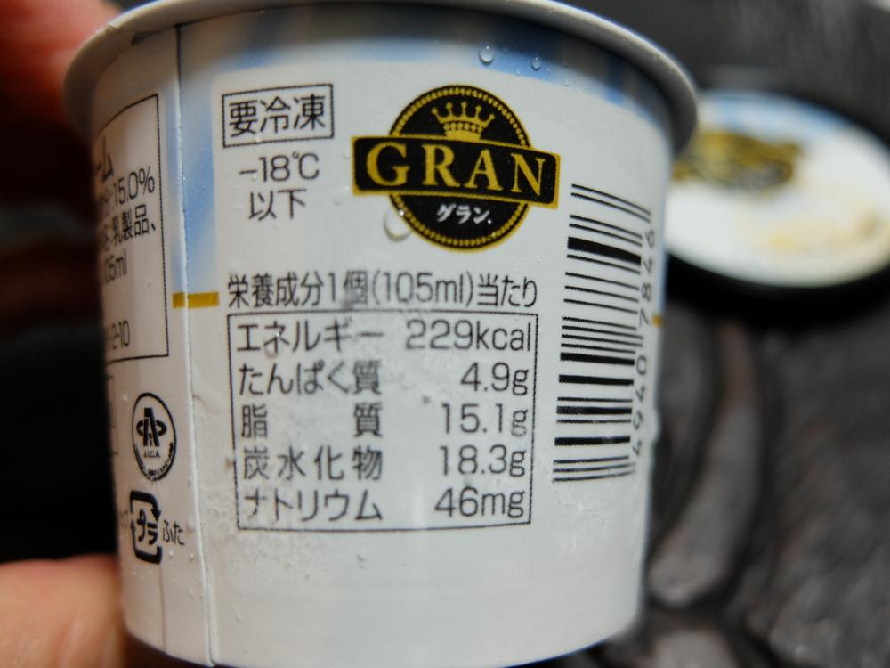 GRAN 04