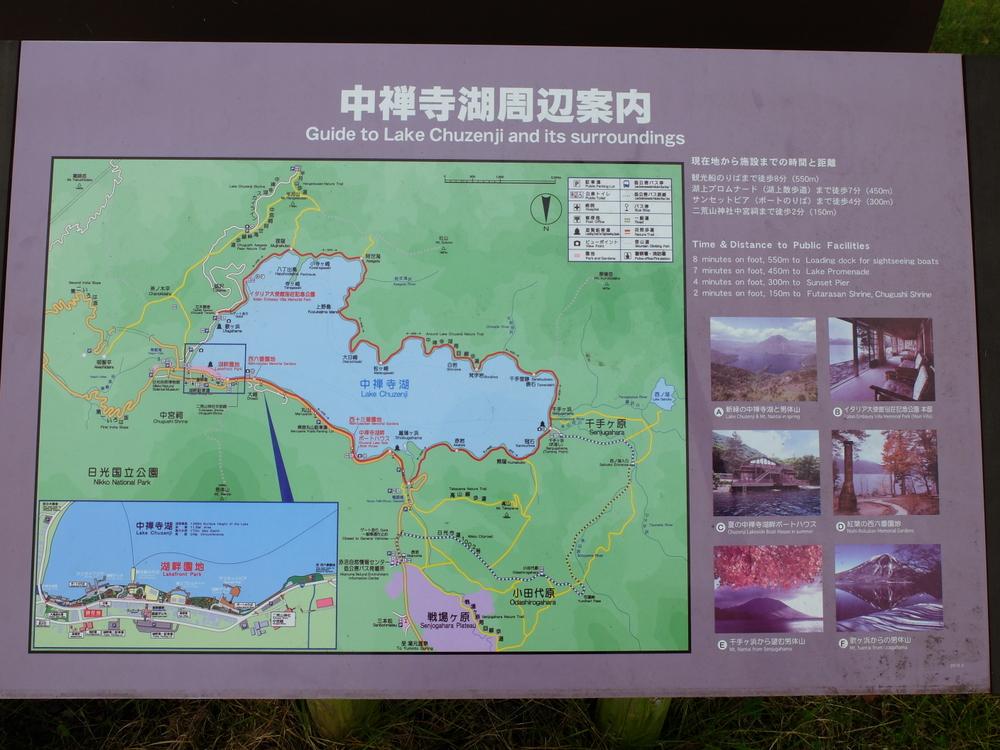 中禅寺湖01