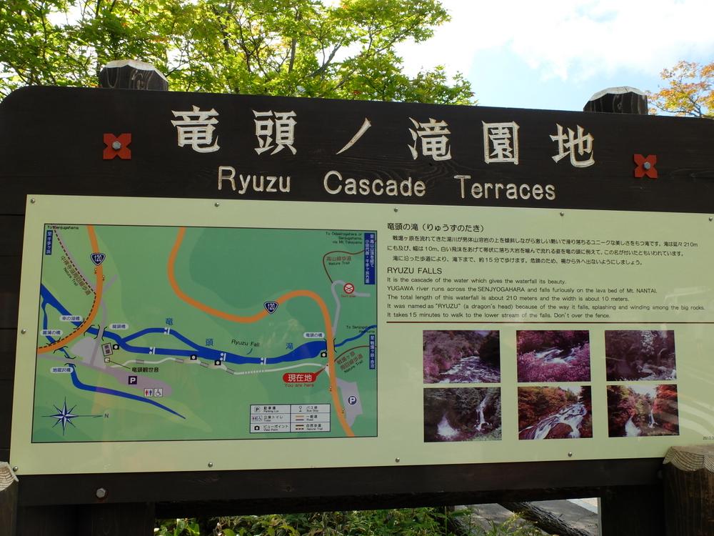 中禅寺湖から湯ノ湖02