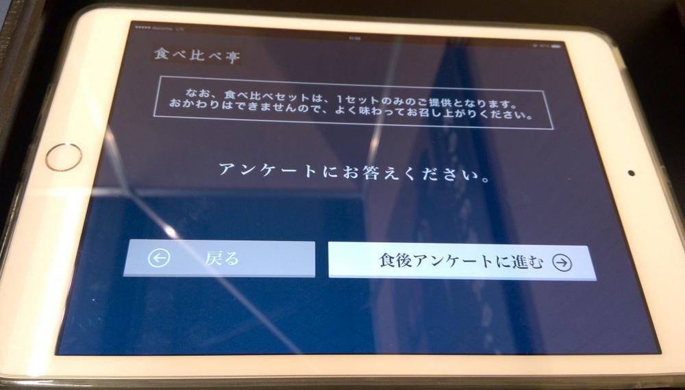 クラブパナソニックファン・フェスタ 07