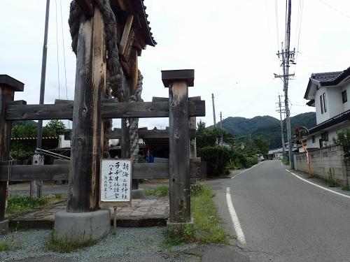 [寺]004