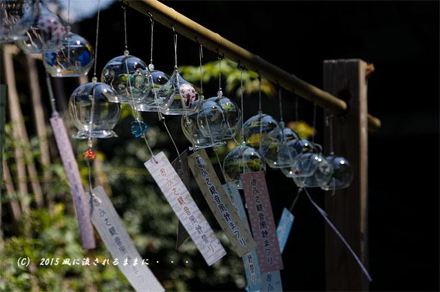 2015年8月撮影 奈良・おふさ観音 風鈴まつり4