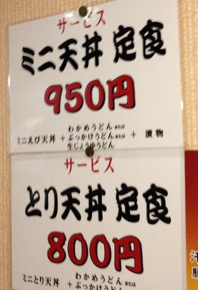 image_20151021212402578.jpeg